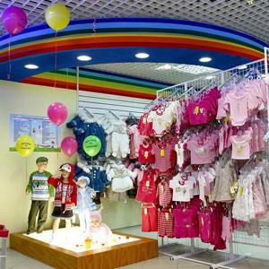 Детские магазины Инзы