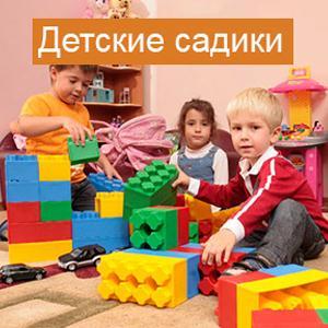 Детские сады Инзы