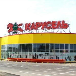 Гипермаркеты Инзы