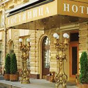 Гостиницы Инзы