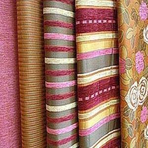 Магазины ткани Инзы