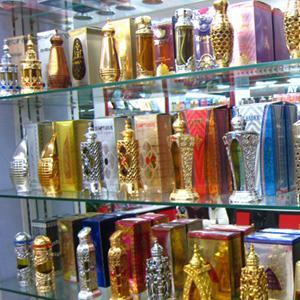 Парфюмерные магазины Инзы
