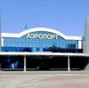 Аэропорты в Инзе