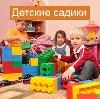 Детские сады в Инзе