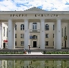 Дворцы и дома культуры в Инзе