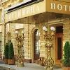 Гостиницы в Инзе