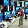Магазины электроники в Инзе