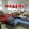 Магазины мебели в Инзе