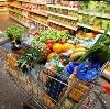 Магазины продуктов в Инзе