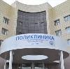 Поликлиники в Инзе