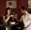 Рестораны, кафе, бары в Инзе