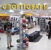 Спортивные магазины в Инзе