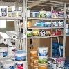 Строительные магазины в Инзе