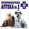 Ветеринарные аптеки в Инзе